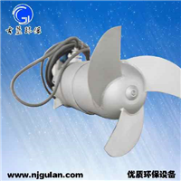 QJB不锈钢冲压式潜水搅拌机 厂家直销