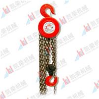 重庆山城HSZ型手拉葫芦品质