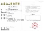 东莞市弘鑫机械有限公司