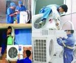 北京盛冠空调安装公司