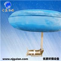 浮筒搅拌机 专业生产环保处理设备厂家