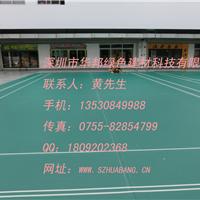深圳哪里有羽毛球馆专用的PVC塑胶地板销售