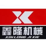 北京汇亿隆机械设备有限公司