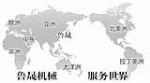 青州市鲁晟沙矿机械有限公司