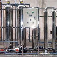 深圳超纯水处理设备公司