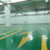 广州大道合成建筑材料有限公司南宁分公司