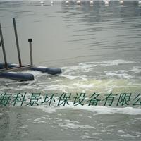 供应广东污水处理设备推流曝气机