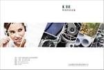 江苏瑞赛克环保科技设备有限公司