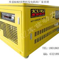 供应30KW汽油发电机最新价格