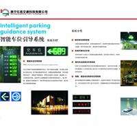 供应广西南宁智能停车场管理系统HC-TCXT