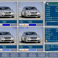 南宁HCKJ智能停车场系统,停车场的大管家