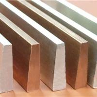 供应ZCuSn10Pb1锡青铜板价格