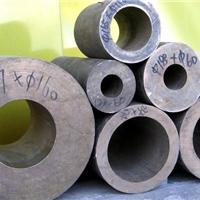 供应东营QSn4-3锡青铜管公司