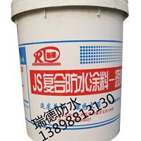 JS复合防水涂料招商