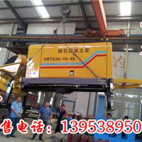四川泸州双动力矿车轮式湿式混凝土喷射机