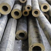 供应厂价批发各种 紫铜板紫铜棒紫铜黄铜管