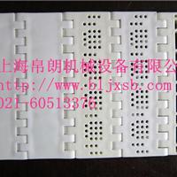 供应超低价清洗机塑料网带