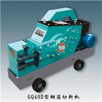 厂家供应钢筋加工机械   GQ40D型钢筋切断机