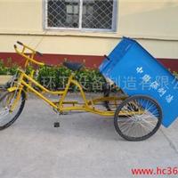 供应质优环卫三轮车 人力保洁车 人力手推车