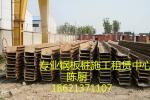 上海钢板桩有限公司