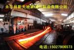 永年县新天地紧固件制造有限公司