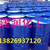 惠州深圳东莞醋酸乙酯厂家价格