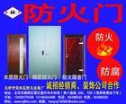 天津卷帘门安装维修