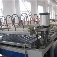 供应青岛PVC波浪板梯形板挤出生产线