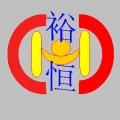 郑州裕恒科技有限公司