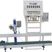 供应郑州裕恒YH-A50颗粒型自动包装机