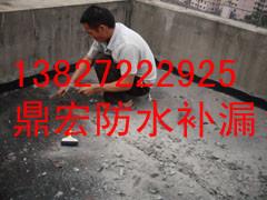 供应清溪房屋防水补漏公司
