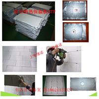 STP真空绝热保温板 上海江苏有备案厂家直销