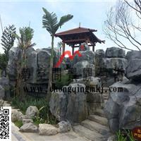 重庆梦空间景观工程有限公司