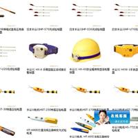 供应日本HASEGAWA长谷川电机检电器