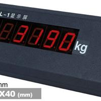 深圳液晶称重显示器
