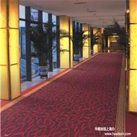 供应上海宾馆走廊地毯  上海走廊地毯厂家