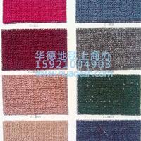 供应上海展览地毯   上海展览地毯厂家