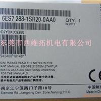 供应6ES7288-1SR20-0AA0