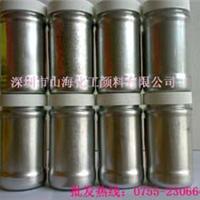 供应德国爱卡PCR212铝银粉