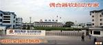 广州液力传动设备有限公司