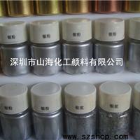 供应德国爱卡PCR214铝银粉