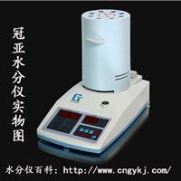 深圳市冠亚水分仪仪器有限公司