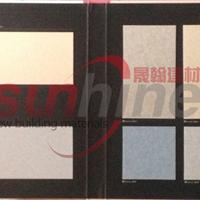 山东供应华艺地板米兰达系列PVC地板/墙布