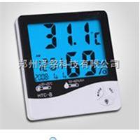 供应郑州现货数显温湿度计产品