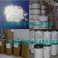供应超滤膜过滤膜用PVDF粉料