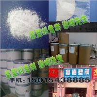 东莞市赢德塑胶原料有限公司