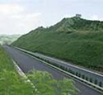 衡水国伟边坡绿化工程有限公司