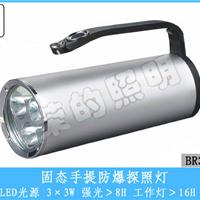温州市荣的照明电器有限公司