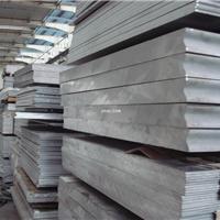 供应5A06-H112铝方棒(现货)规格和价格