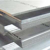 供应LY12铝板的密度  LY12铝板的价格